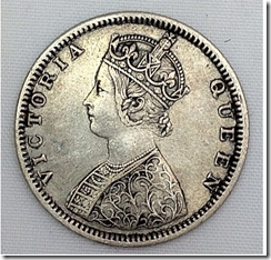 queen victoria elaborate head rupee