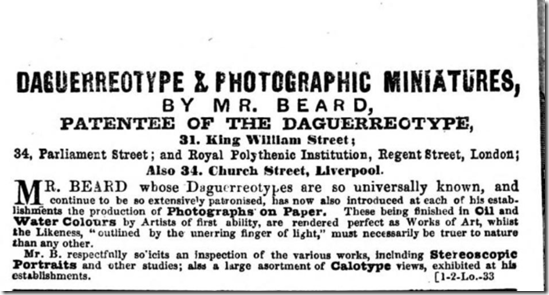 early daguerreotype advert